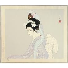 Shimura Tatsumi: Kagami-Jishi - Artelino