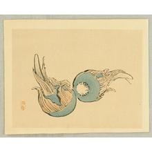 Kono Bairei: Kuwai Bulbs - Artelino