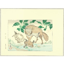Kawanabe Kyosai: Kyosai Rakuga - Raccoon Dog and Turtle - Artelino