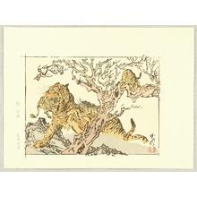河鍋暁斎: Kyosai Rakuga - Tigress and Cubs - Artelino