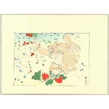 Kawanabe Kyosai: Kyosai Rakuga - Monkeys - Artelino