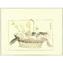 Kawanabe Kyosai: Kyosai Rakuga - Catfish - Artelino