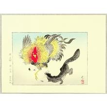 河鍋暁斎: Kyosai Rakuga - Weasel and Rooster - Artelino