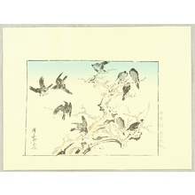 河鍋暁斎: Kyosai Rakuga - Crows - Artelino