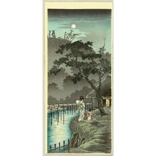 Takahashi Hiroaki: Moon over Sekiguchi - Artelino
