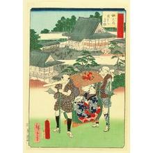 Utagawa Hiroshige III: Thirty-six Prides of Edo - Yodobashi Villa - Artelino