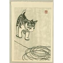 Aoyama Masaharu: Kitten and Wool - Artelino