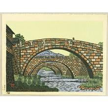 Hiratsuka Unichi: Megane Bridge - Artelino