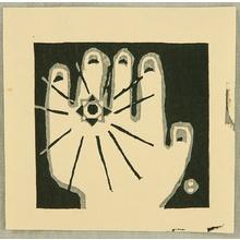 Azechi Umetaro: Ring - Artelino