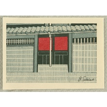 Sekino Junichiro: Ichiriki Tea House in kyoto - Artelino