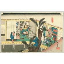 歌川広重: Akasaka - Fifty-three Stations of the Tokaido (Hoeido) - Artelino