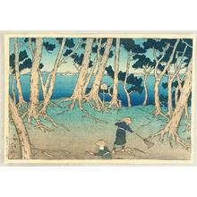 川瀬巴水: Katsura Island at Matsushima - Artelino