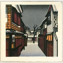 Karhu Clifton: Kurashiki Snow - Artelino
