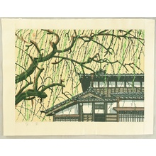 Sekino Junichiro: Yoshida - Artelino