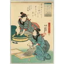 Utagawa Yoshikazu: Sericulture - Artelino