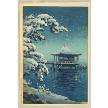 Tsuchiya Koitsu: Snow at ukimido, Katada - Artelino