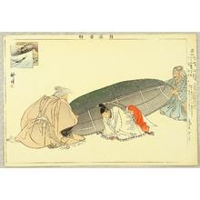 Tsukioka Kogyo: Pictures of Noh Play - kuzu - Artelino