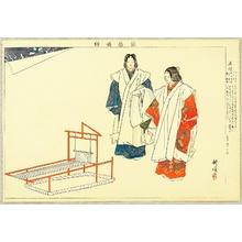 Tsukioka Kogyo: Picture of Noh Play - Kureha - Artelino