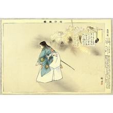 Tsukioka Kogyo: Picture of Noh Play - Eboshiori - Artelino