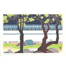 Yoshida Toshi: White Wall - Artelino