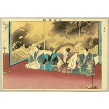Tsukioka Kogyo: Picture of Noh Play - Sutai - Artelino
