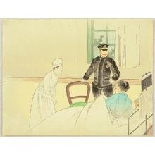 梶田半古: Visiting Hospital - Artelino
