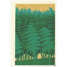 Mori Masamoto: Bamboo Grove - Artelino