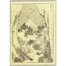 葛飾北斎: One Hundred Views of Mt. Fuji - View from a Cave - Artelino