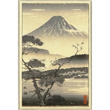 Tsuchiya Koitsu: Mt. Fuji at Lake Sai - Artelino