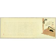 Unknown: Carpenter's Tools - Artelino