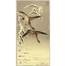 無款: Geese Flying in Snow - Artelino