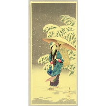 高橋弘明: Spring Snow - Artelino