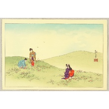Koho: Spring Meadow - Artelino