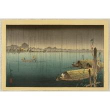 古峰: River Boats - Artelino