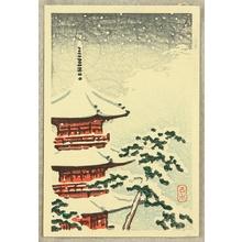 川瀬巴水: Pagoda in Snow - Artelino