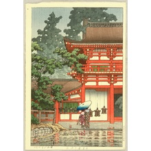 川瀬巴水: Collection of Scenic Views of Japan II - Kasuga Shrine in Nara - Artelino