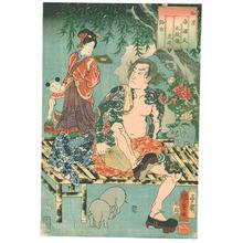 Utagawa Kuniyoshi: Wakan Nazorae Genji (Tattoo) - Artelino