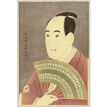 Toshusai Sharaku: Kabuki - Ichikawa Komazo - Artelino