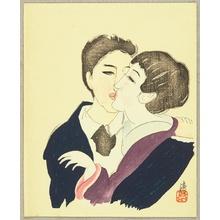 Asai Kiyoshi: Kiss - Artelino