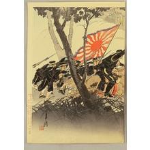 Ogata Gekko: Sino - Japanese War - Jinzhou-cheng Fortress - Artelino