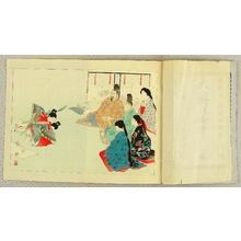 富岡英泉: Ladies in Waiting in Chiyoda Palace - Vol.3 - Artelino