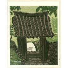 Maeda Masao: Gate of Moss Temple - Artelino