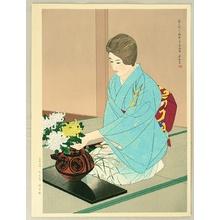 Ito Shinsui: Kasumi - Artelino