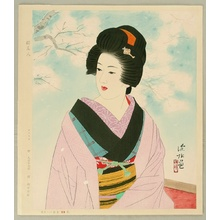 Ito Shinsui: Cherry Blossoms - Artelino