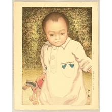Yoshida Hiroshi: Portrait of a Boy - Artelino