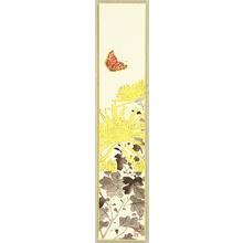 Fukuda Suiko: Butterfly and Chrysanthemum - Artelino
