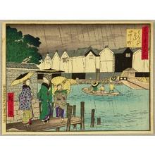 Utagawa Hiroshige III: Kokon Tokyo Meisho - Ferry Station - Artelino