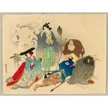 Takeuchi Keishu: Pantheon of Otsu-e - Artelino