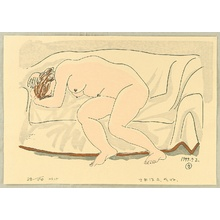 Sone Kiyoharu: Nude No.15 - Artelino