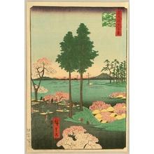 歌川広重: Meisho Edo Hyakkei - Suwa Bluff, Nippori - Artelino